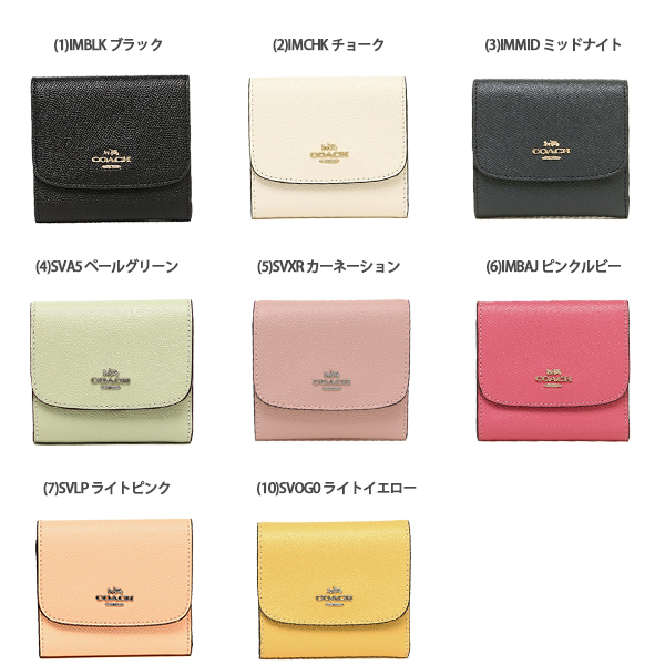brand new 332a8 b9335 コーチ 二つ折り財布 アウトレット COACH F87588|ブランドショップ AXES