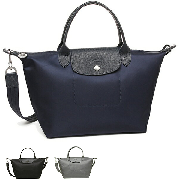 Longchamp Bag 1512 578 ルプリアージュネオ Le Pliage Neo Lady S Tote Plain Fabric