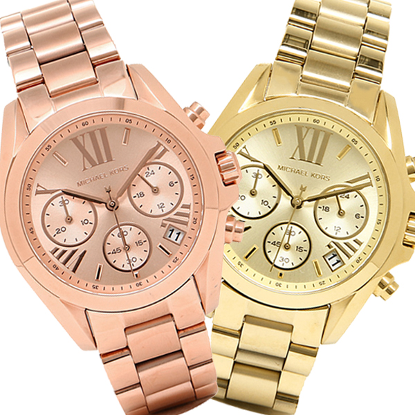 マイケルコース 腕時計 レディース MICHAEL 腕時計 レディース MICHAEL KORS BRADSHAW ブラッドショー クロノグラフ, ヒガシクニサキグン:794f6eb1 --- sunward.msk.ru