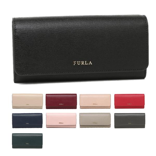 【9時間限定ポイント10倍】【返品OK】フルラ バビロン 長財布 レディース FURLA PS12 B30