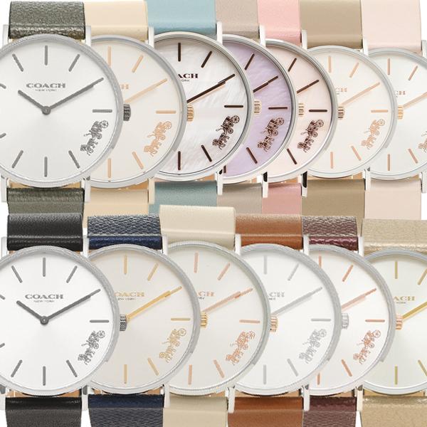 【9時間限定ポイント10倍】【返品OK】コーチ 腕時計 レディース PERRY ペリー 36MM COACH