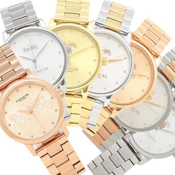 コーチ 腕時計 腕時計 レディース COACH GRAND コーチ レディース グランド, 金婚式 還暦 祝い 書き下ろし館:c65ba976 --- awmdom.pl