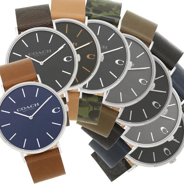 【4時間限定ポイント10倍】【返品OK】コーチ 腕時計 メンズ CHARLES チャールズ 41MM COACH