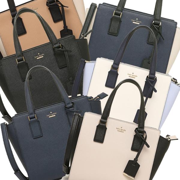 9d9f41288 Kate spade bag KATE SPADE PXRU8884 CAMERON STREET HAYDEN Lady's tote bag  shoulder bag plain fabric ...