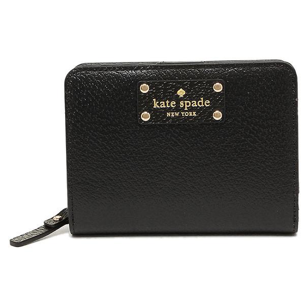 케이트 스페이드때지갑 아울렛 KATE SPADE WLRU1745 001 레이디스 블랙