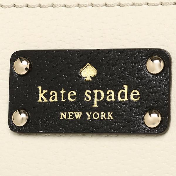 케이트 스페이드 숄더백 아울렛 KATE SPADE WKRU2816 137 레이디스 베이지