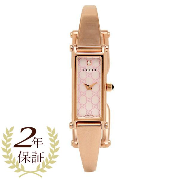 【4時間限定ポイント10倍】グッチ GUCCI 時計 レディース 腕時計 グッチ 時計 GUCCI YA015559 1500シリーズ 腕時計 ウォッチ ピンクパール/ピンクゴールド