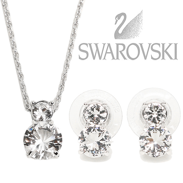 Image result for Swarovski