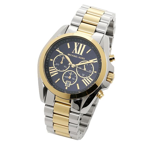 ac820eb47415e Michael Kors clock Lady s MICHAEL KORS MK5976 BRADSHAW CHRONOGRAPH watch  watch silver   blue