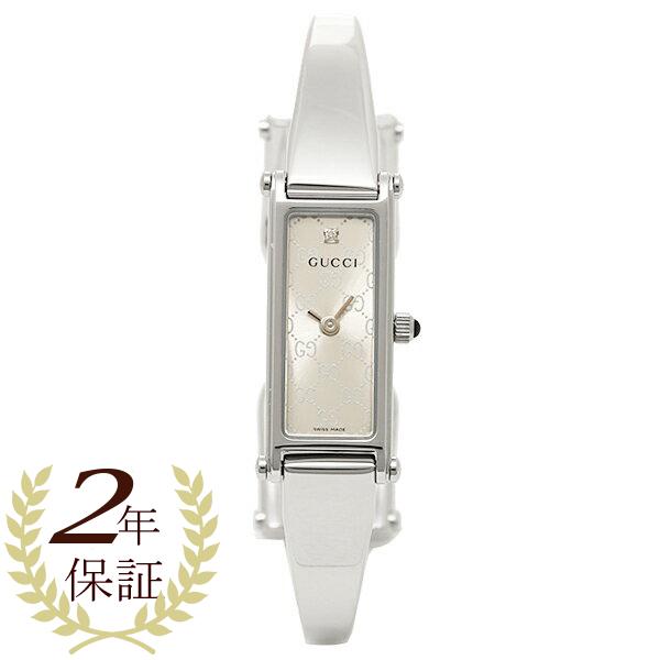 【9時間限定ポイント10倍】【返品OK】グッチ GUCCI 時計 レディース 腕時計 グッチ 腕時計 GUCCI YA015563 1500シリーズウォッチ シルバー
