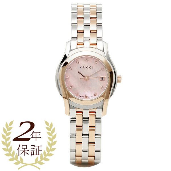 グッチ 時計 GUCCI 時計 レディース 腕時計 グッチ 時計 GUCCI Gクラス グッチ Gクラス 腕時計 YA055536 ウォッチ ピンクパール/シルバー/ピンクゴールド, 【最安値】:9e215cee --- sunward.msk.ru