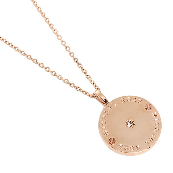 padlock pink and normal in michael jewelry pendant tone rose gold silver chain necklace kors product lyst