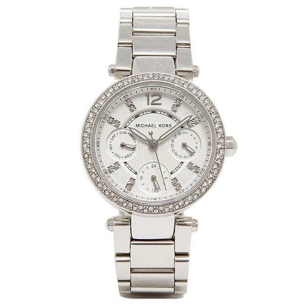 【4時間限定ポイント10倍】マイケルコース 時計 レディース MICHAEL KORS MK5615 PARKER 腕時計 ウォッチ シルバー/ホワイト