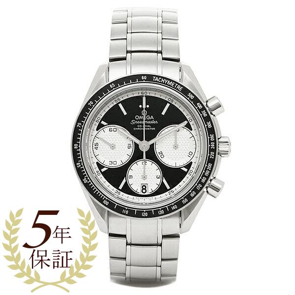 オメガ 時計 メンズ OMEGA 326.30.40.50.01.002 SPEEDMASTER RACING スピードマスター 腕時計 ウォッチ シルバー/ブラック