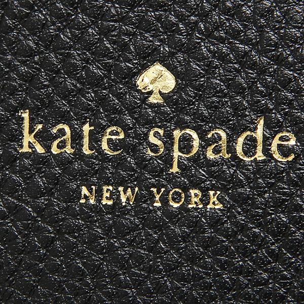 케이트스페이드밧그레디스아우트렛트 KATE SPADE WKRU3317 001 GREY STREET WILDER DRAWSTRING 배낭 백 팩 BLACK