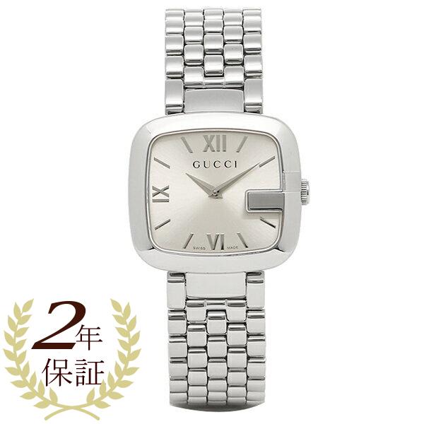 【4時間限定ポイント5倍】グッチ 時計 レディース GUCCI YA125411 G-グッチ 腕時計 ウォッチ シルバー