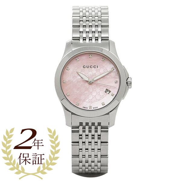 【返品OK】グッチ 時計 レディース GUCCI YA126534 G-タイムレス 腕時計 ウォッチ シルバー/ピンク