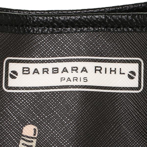 바바라 릴 가방 BARBARA RIHL E035CIP11 CAROLINA IN PARIS 숄더백 MULTI