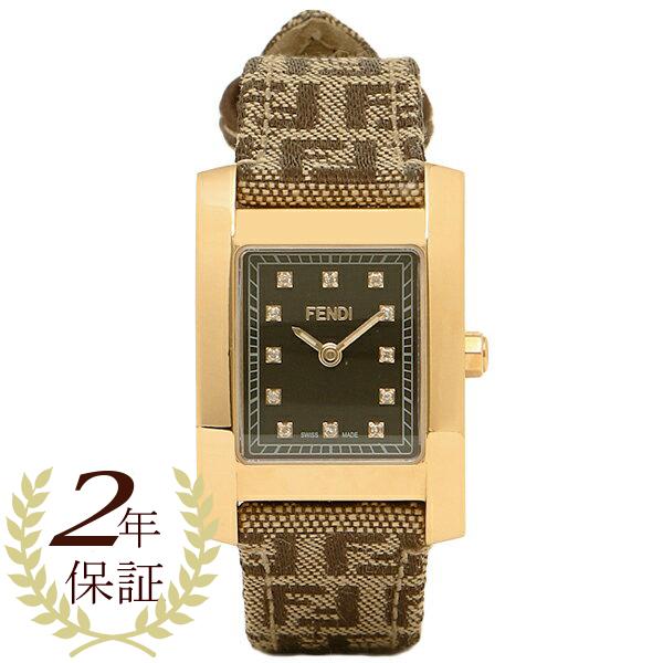 【期間限定ポイント5倍】【返品OK】フェンディ 時計 レディース FENDI F704222DF CLASSICO クラシコ 腕時計 ウォッチ ブラウン/ゴールド