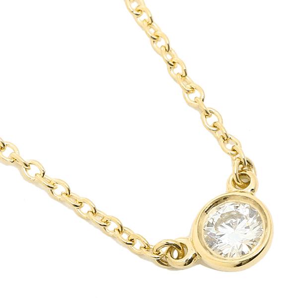 【9時間限定ポイント10倍】【返品OK】ティファニー ネックレス TIFFANY&Co. 24834239 18K ダイヤモンド バイザヤード 0.12ct 16IN 18YG ペンダント イエローゴールド