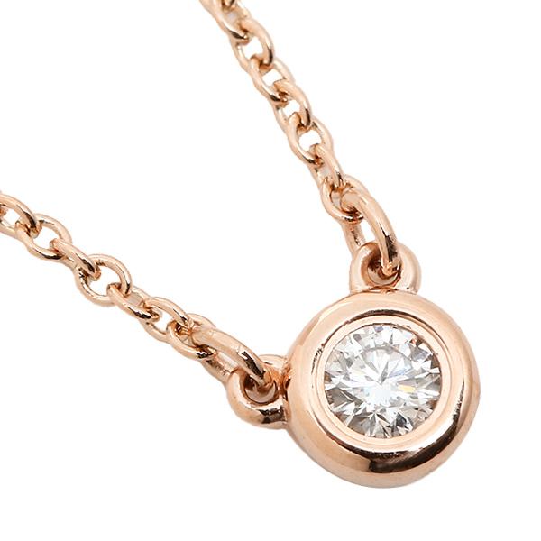 【9時間限定ポイント10倍】【返品OK】ティファニー ネックレス アクセサリー TIFFANY&Co. 28274521 18K ダイヤモンド バイザヤード 0.07ct 16IN 18R ペンダント ローズゴールド