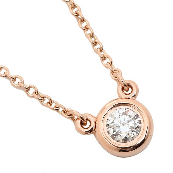ティファニー ネックレス アクセサリー TIFFANY&Co. 28274564 18K ダイヤモンド バイザヤード 0.17ct 16IN 18R ペンダント ローズゴールド