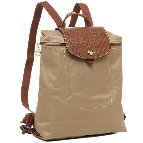 Longchamp Pliage Bag 1699 089 841 Le Backpac Rucksack Backpack Beige