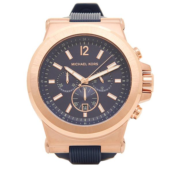 【24時間限定ポイント5倍】マイケルコース 腕時計 メンズ MICHAEL KORS MK8295 ブルー ゴールド