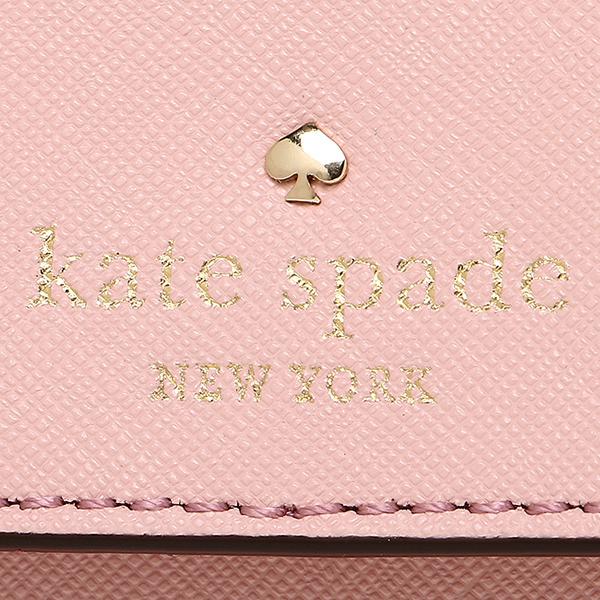 케이트스페이드밧그레디스 KATE SPADE PXRU6191 265 CEDAR STREET MINI NORA 숄더백 ROSE JADE