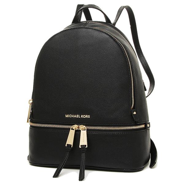 61d485dafc5d Brand Shop AXES: Michael Kors rucksack Lady's black 30S5GEZB1L 001 ...