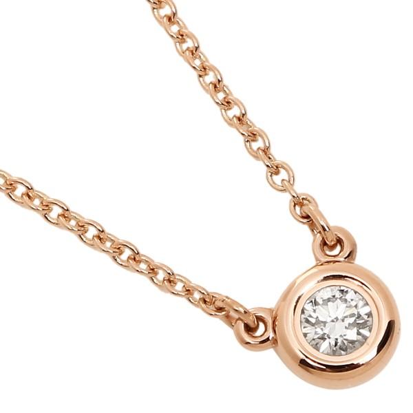 ティファニー ネックレス アクセサリー TIFFANY&Co. 31895928 18K エルサ・ペレッティ ダイヤモンドバイザヤード 0.10ct 16in 18R ペンダント ゴールド
