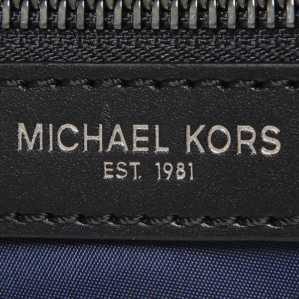마이클 코스 숄더백 MICHAEL KORS 33 F5LKNM3C 401 인디고