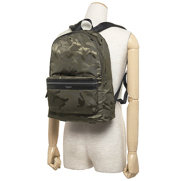 809ba0abb679 Buy michael kors rucksacks > OFF38% Discounted