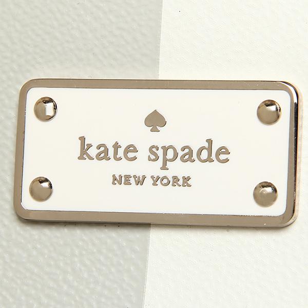 케이트 스페이드 마더 가방 KATE SPADE WKRU3626 020 레이디스 그레이