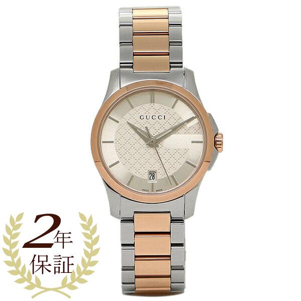 【4時間限定ポイント10倍】グッチ 時計 レディース GUCCI YA126528 Gタイムレス 腕時計 ウォッチ シルバーゴールド