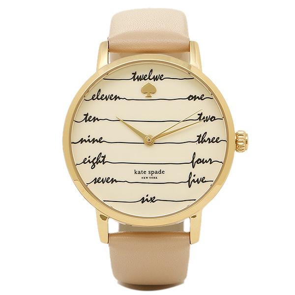 ケイトスペード 時計 レディース METRO CHALKBORD メトロ 腕時計 ウォッチ ベージュ KSW1059