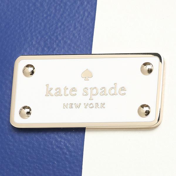 케이트 스페이드 토트 백 아울렛 KATE SPADE WKRU3627 450 레이디스 히야신스