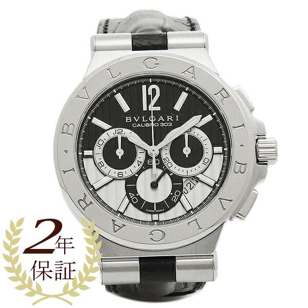 【期間限定ポイント5倍】ブルガリ 時計 メンズ BVLGARI DG42BSLDCH ディアゴノ カリブ303 クロノグラフ 腕時計 ウォッチ シルバー/ブラック