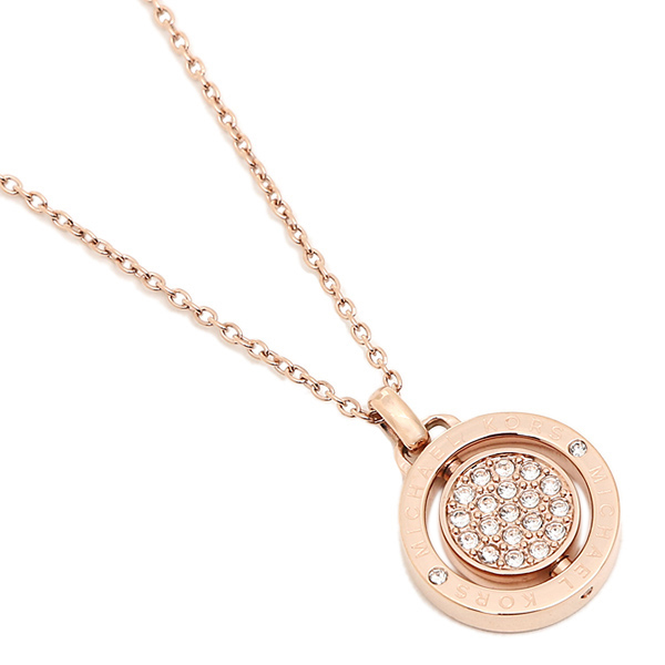 Buy michael kors rose gold jewellery OFF57 Discounted