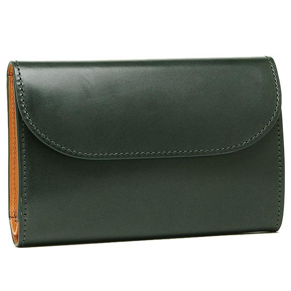 【4時間限定ポイント5倍】ハックニー 財布 Hackney HK-004 メンズ 三つ折り財布 GREEN