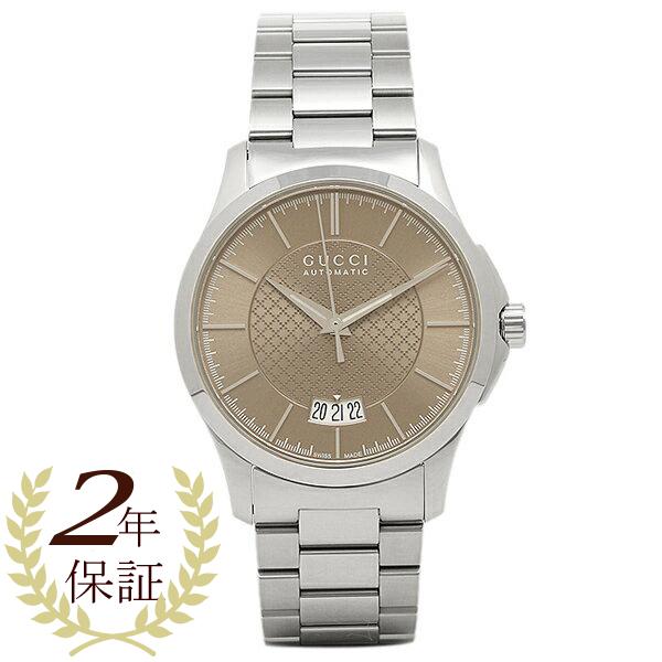 グッチ 腕時計 GUCCI YA126431 G-タイムレス 自動巻き メンズ腕時計 ウォッチ ブラウン/シルバー