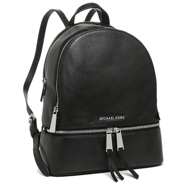 a0ef69f9927 Michael course bag MICHAEL MICHAEL KORS 30S5SEZB1L 001 RHEA ZIP backpack