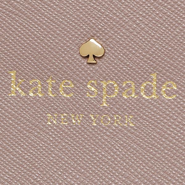 케이트스페이드밧그레디스 KATE SPADE PXRU5491 221 CEDAR STREET SMALL HAYDEN 숄더백 2 WAY 가방 PORCINI/BLACK