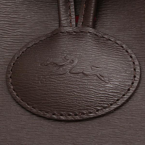 론샨 가방 LONGCHAMP 1681 850 C10 ROSEAU REVERSIBLE 토트 백 레이디스 EBONY/PINK
