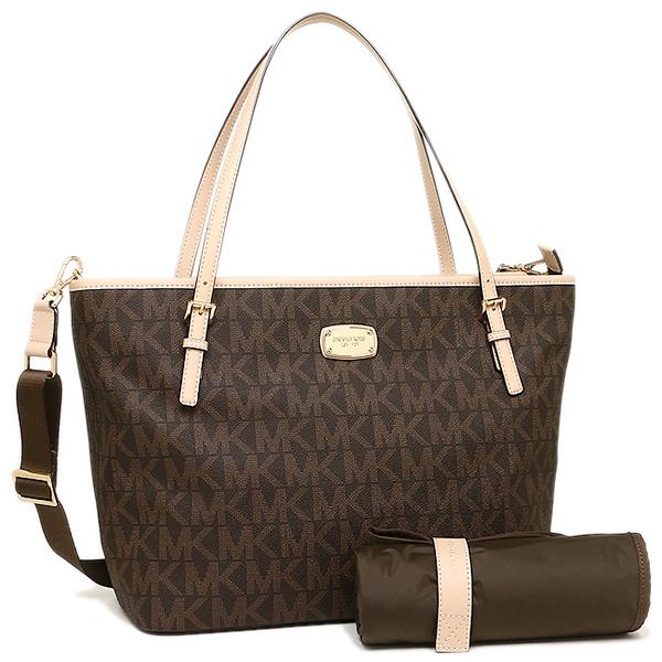 Michael Kors 35s6gttt7b Jet Set Item Diaper Bag 2 Brown Course Bags Outlet
