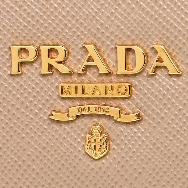 프라다 카드상자 PRADA 1 MC945 QWA F0770 SAFFIANO METAL 명함 보관함 CAMMEO
