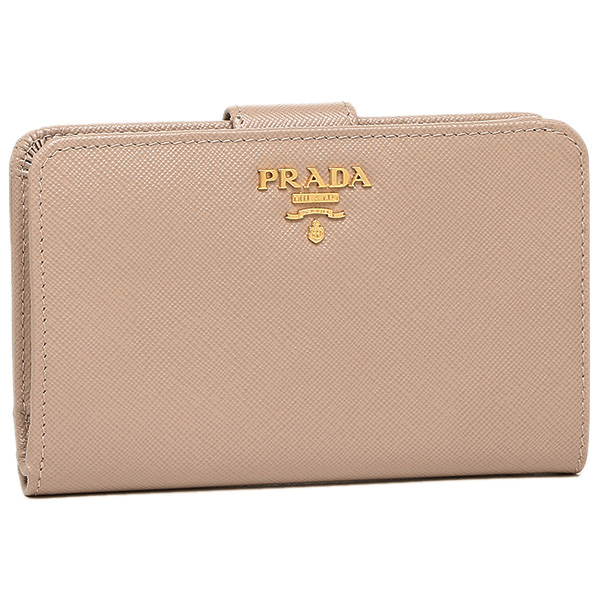 Prada Purse Images
