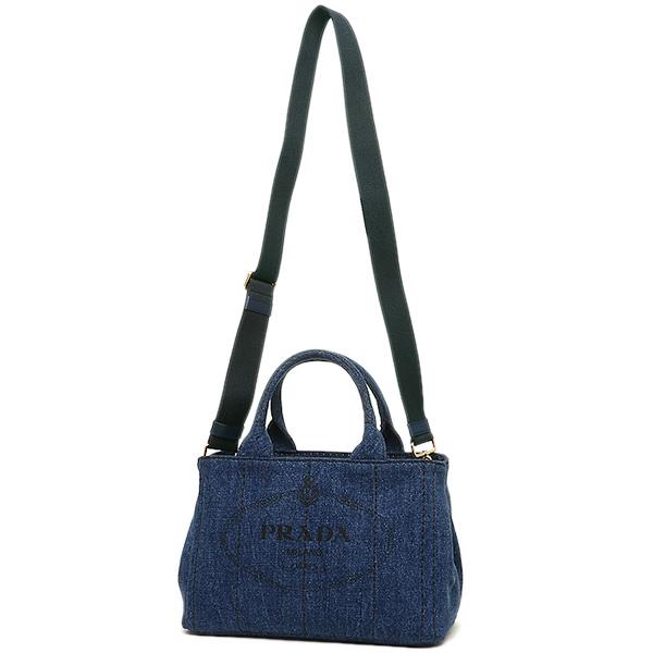 Prada Bag Shoulder