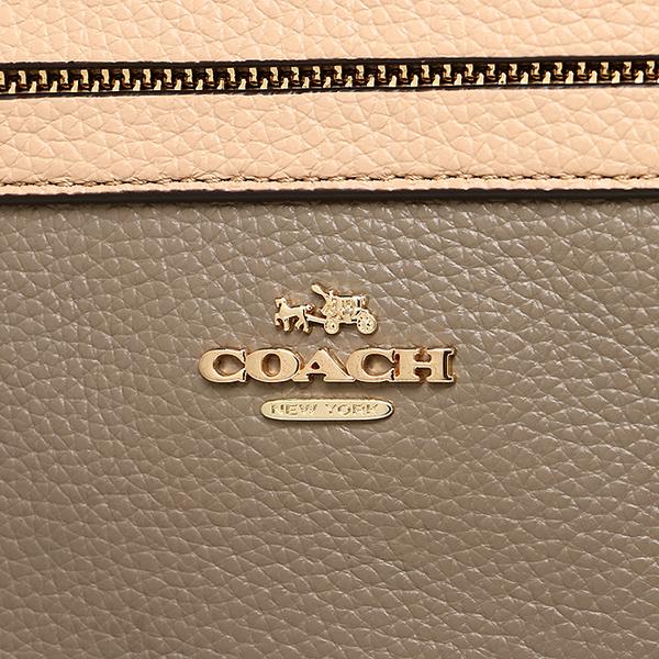 코치 COACH 토트 백 아울렛 F57210 IMLJ2 포그 블랙 멀티