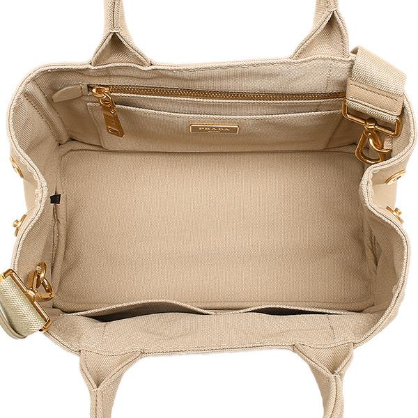 e5a1565c179 ... purchase prada bags prada 1bg439 zki f0065 canapa borsa shoulder bags  corda 2 way bag 48cf5
